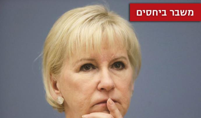 מרגוט וולסטרום, שרת החוץ של שבדיה