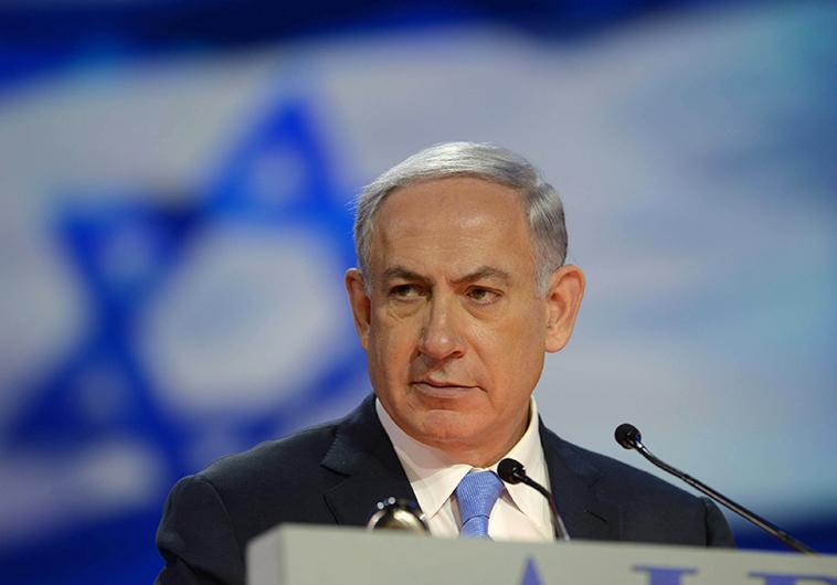 """""""שיגיד לעם בישראל: יש לנו פרטנר"""". נתניהו. צילום:  Getty Images"""