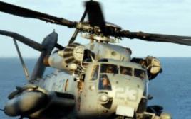 מסוק חיל האוויר האמריקאי