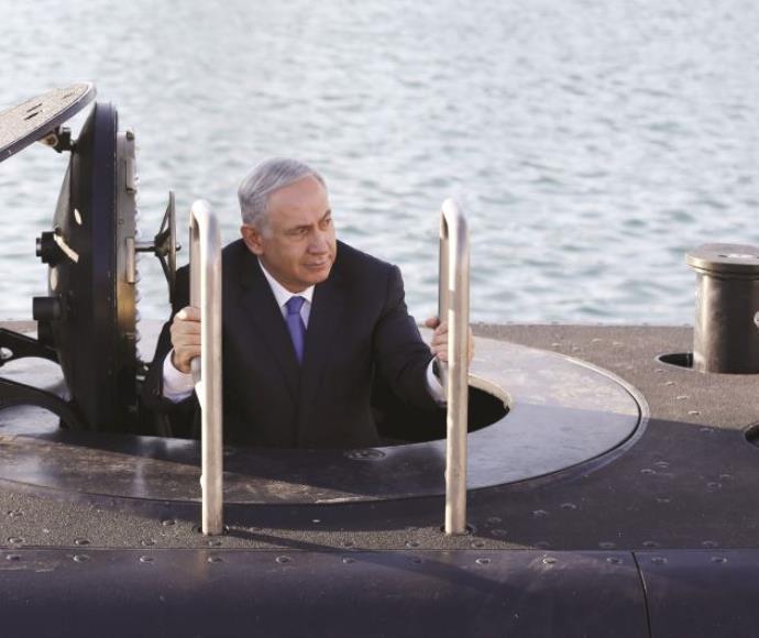 """רה""""מ בנימין נתניהו חונך את הצוללת אח""""י רהב"""