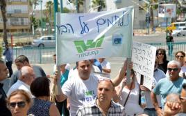 הפגנה נגד סגירת מגה ביולי 2015