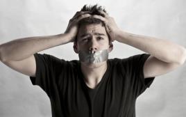דיאלוג חופש הביטוי צנזורה