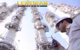 תיעוד מהכורים באיראן