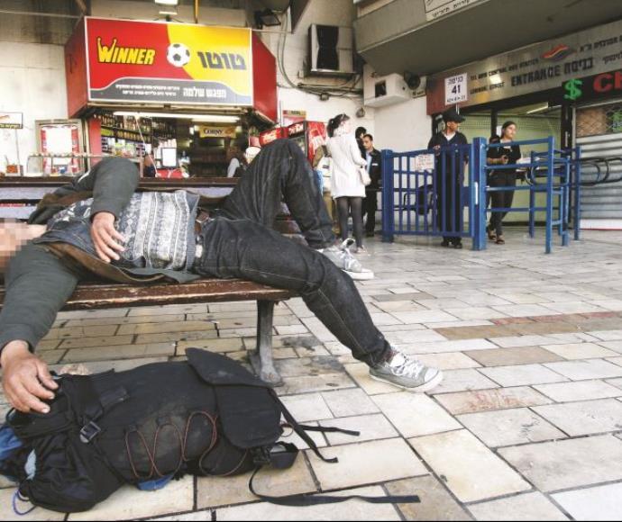 הומלס בתחנה המרכזית בתל אביב