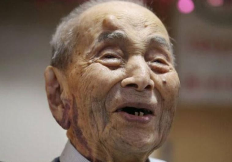 יאשוטארו קואידה