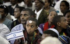 עולים חדשים מאתיופיה. ארכיון