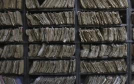 מסמכים