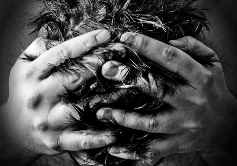 מצוקה נפשית, אילוסטרציה (צילום: אינגאימג)