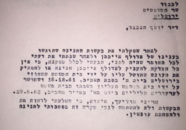 תשובתו של הנשיא בן צבי