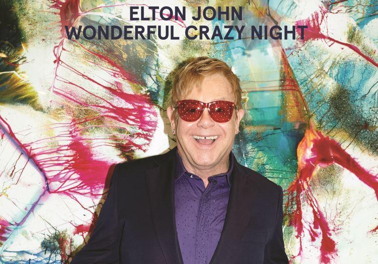 """האלבום החדש של אלטון ג'ון. יח""""צ"""