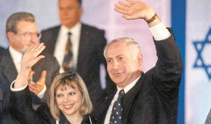 בנימין ביבי ושרה נתניהו, בנצחון בחירות 1996
