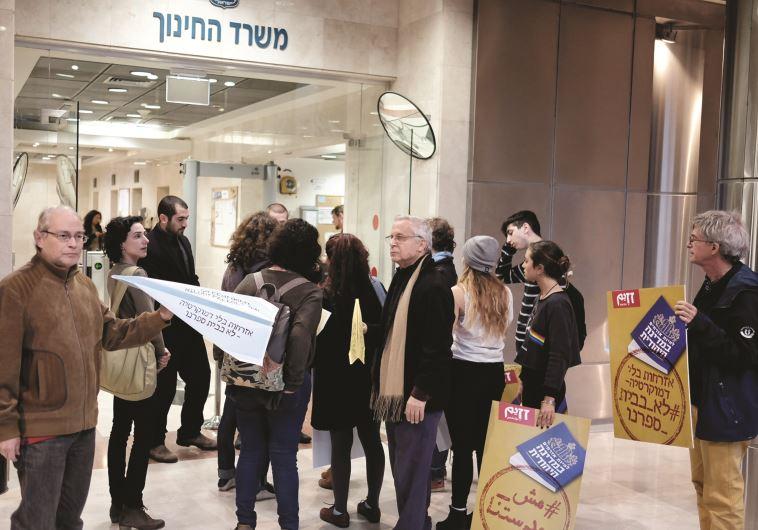הפגנה נגד ספר האזרחות החדש מול משרד החינוך