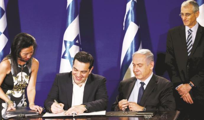בנימין נתניהו ואלכסיס ציפראס חותמים על הסכם בין ישראל ליוון
