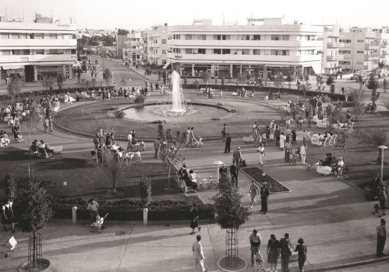 כיכר דיזנגוף, ארכיון. צילום: קלוגר זולטן