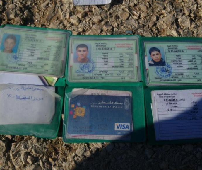תעודות הזהות של המחבלים מהפיגוע בשער שכם