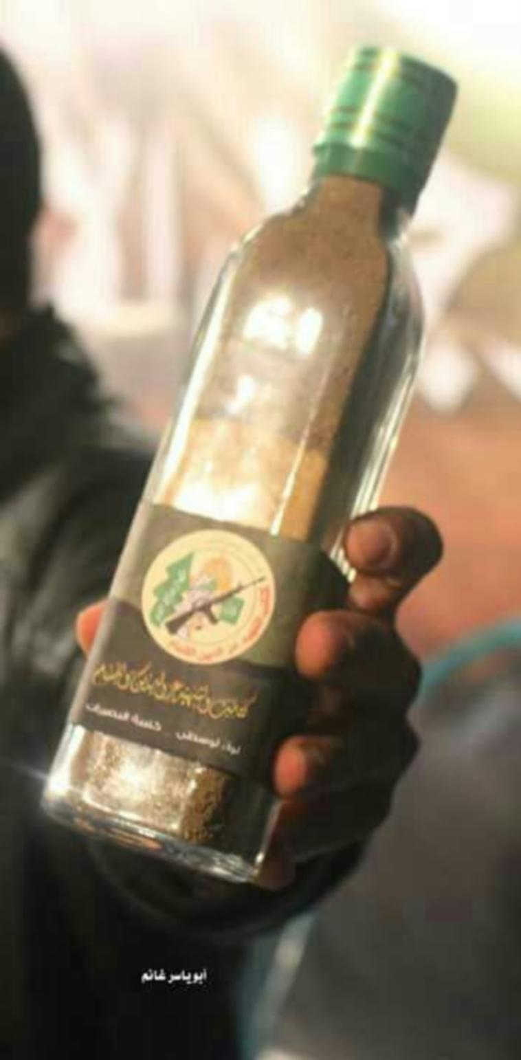 בקבוק מחול המנהרות שחמאס העניק למשפחות המחבלים.