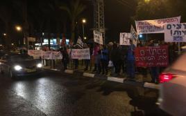 ההפגנה בחיפה נגד זיהום האוויר