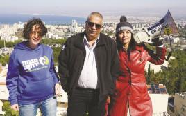 מובילי המאבק בחיפה