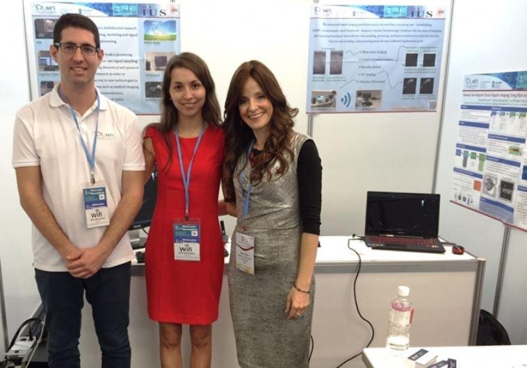 פרופ' יונינה אלדר (מימין) וצוותה. צילום: דוברות הטכניון