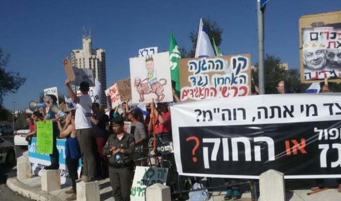 הפגנה נגד מתווה הגז