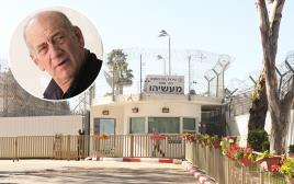אהוד אולמרט, כלא מעשיהו