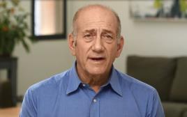 אהוד אולמרט בסרטון טרם כניסתו לכלא