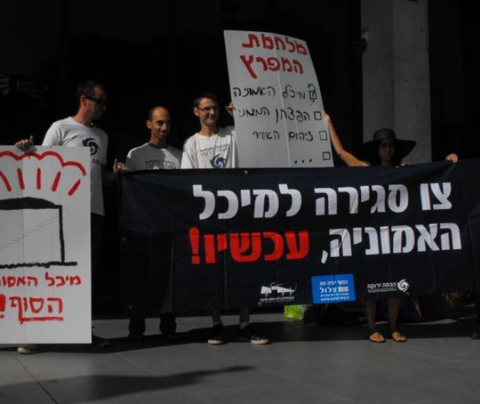 """""""יושבים על חבית חומרי נפץ כבר עשרות שנים"""". תושבי חיפה מפגינים נגד מכל האמוניה"""