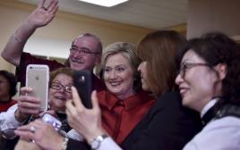 הילרי הילארי קלינטון באסיפת הבחירות בנבאדה נוואדה