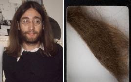 קווצת השיער של ג'ון לנון