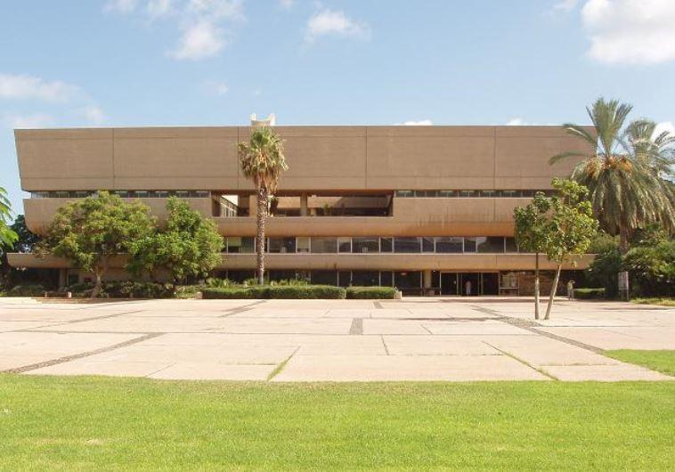 אוניברסיטת תל אביב. צילום: דוד שי