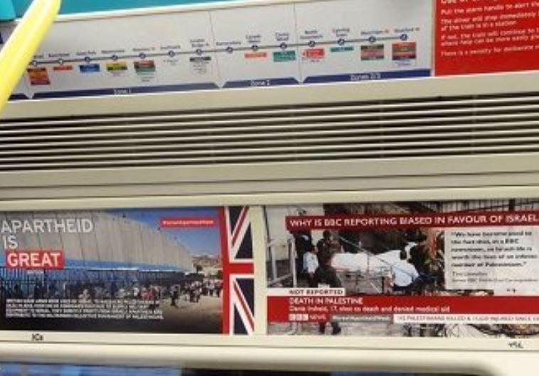 כרזות נגד האפרטהייד הישראלי ברכבת התחתית בלונדון