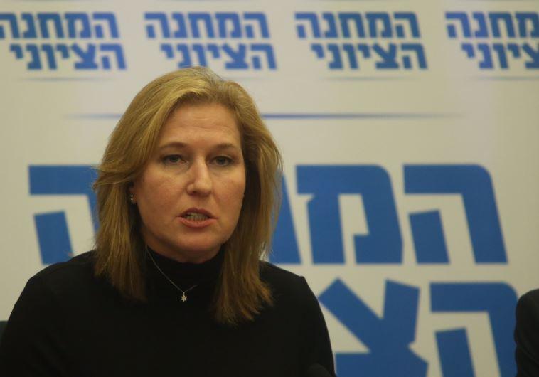 חברת הכנסת ציפי לבני. צילום: מרק ישראל סלם