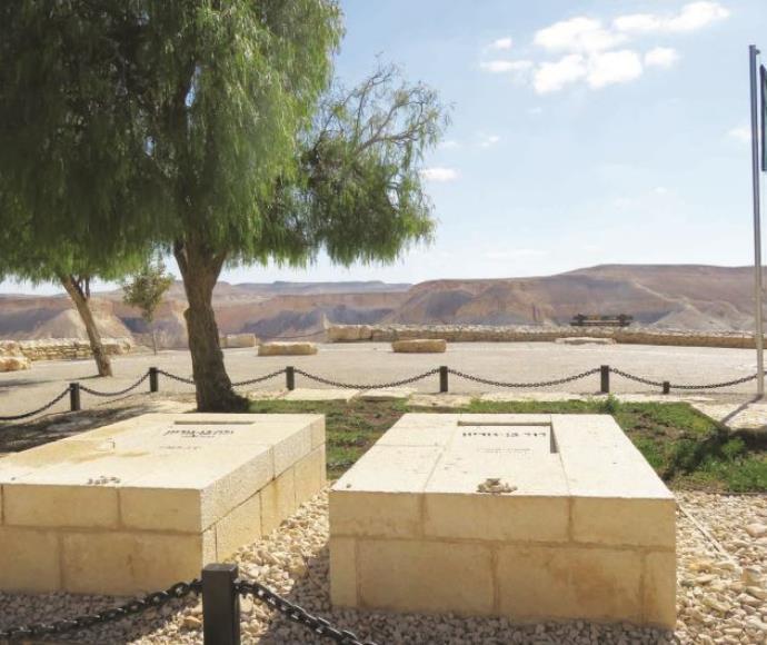 קבר דוד ופולה בן גוריון