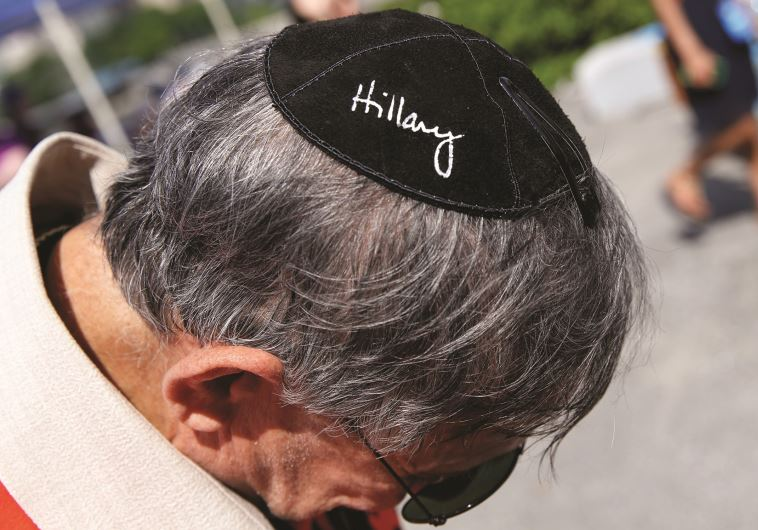 """יהודי ארה""""ב לקראת הבחירות. צילום: רויטרס"""