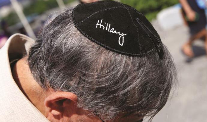 יהודי ארצות הברית לקראת הבחירות