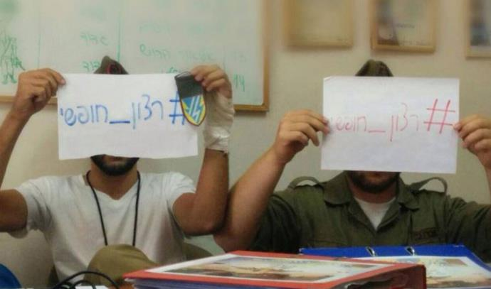 """חיילים במחאת """"רצון חופש"""""""