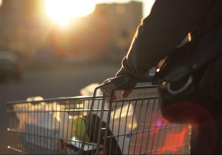 קניות בסופרמרקט