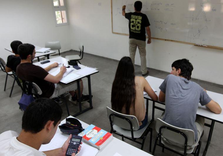 מורה בכיתה. ארכיון