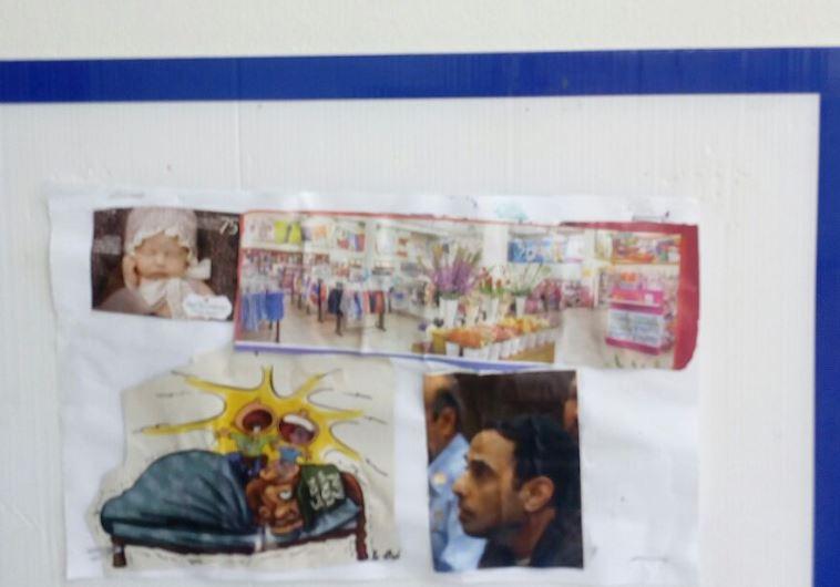 תמונה של יגאל עמיר בגן ילדים
