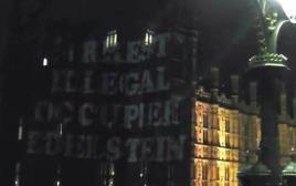 כרזה נגד ביקור אדלשטיין בפרלמנט הבריטי