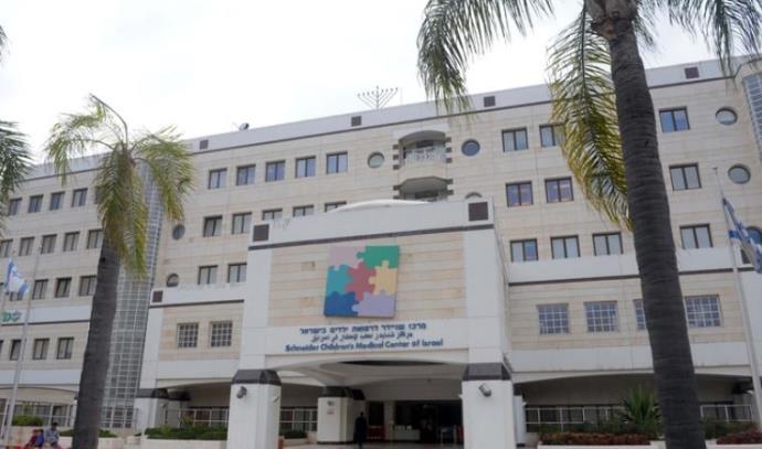 מרכז שניידר לרפואת ילדים