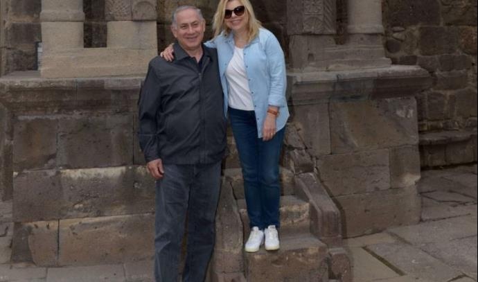 בנימין ושרה נתניהו חוגגים 25 שנות נישואים בצפון הארץ