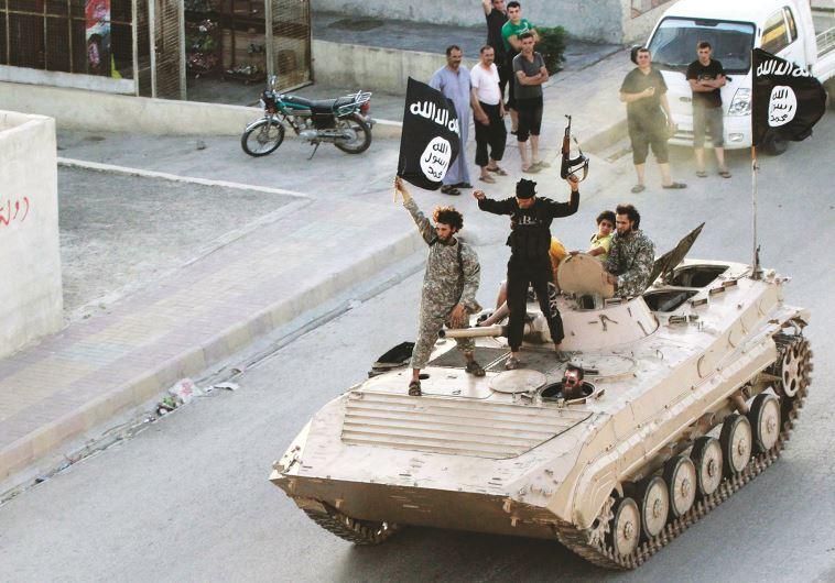 כוחות דאעש בפעולה