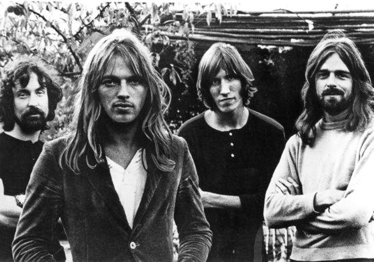 """בתחילת שנות ה־70 הייתה פינק פלויד הלהקה של ווטרס, אבל גילמור צבר נפח. פינק פלויד. צילום: יח""""צ"""