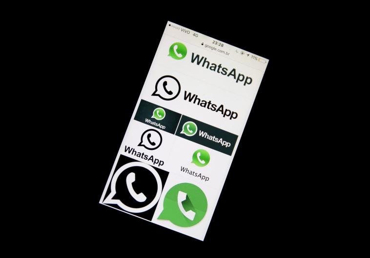 מעבירים מסרים לחיילם דרך האפליקציה. וואטסאפ. צילום: רויטרס