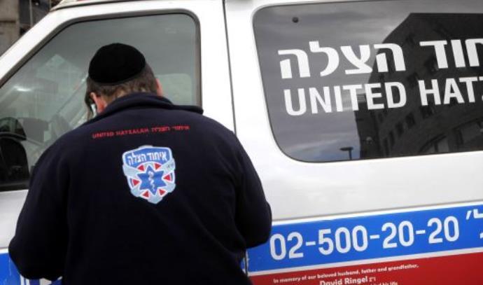 איחוד הצלה ירושלים, ארכיון