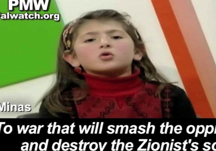 הסתה בתקשורת הפלסטינית