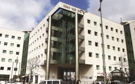 בניין רשות המסים