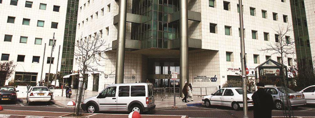 בניין רשות המסים (צילום: פלאש 90)
