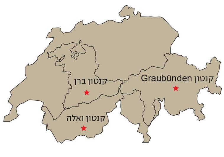מפת שוויץ